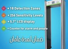 لبوابات الالكترونية مساعدة افراد الأمن