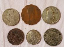 عملات ملكيه مصريه قديمه