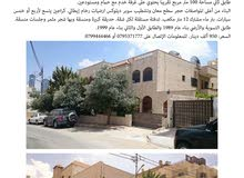 Villa in 7th Circle - Amman and consists of More Rooms and More than 4 Bathrooms