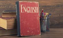 استاذ لغة انجليزية خصوصي