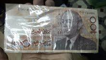 مائة درهم 100 بنك المغرب الحسن الثاني سنة 1407_1987رحمه الله