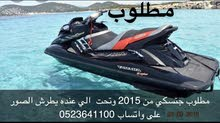 Used Jet-ski in Sharjah is up for sale