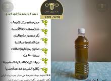 زيت زيتون الجزائري ملئ بمضادات الاكسدة