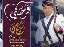 الرياض  حي عرقه