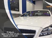 تركيب نانو سيراميك وعازل حراري وبولش في قطر الدوحة