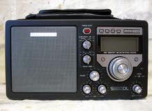 راديو Grundiq 350DL جديد للبيع