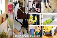الرضوان لخدمات تنظيف المفروشات والمساكن ومكافحة الحشرات.
