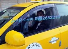 تاكسي 24ساعة حت في الحظر اتصل علي الرقم المدار 0917002289