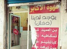 قهوة للبيع لعدم التفرغ ، حي رمزي الشارع الرئيسي