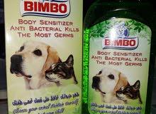 دواء للحيوانات
