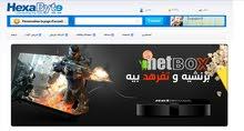 جهاز netBOX تحويل جهاز التلفزيون الى متصفح للانترنت يدعم نظام الاندرويد