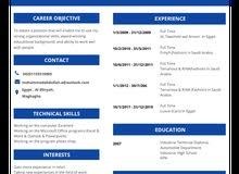 ببحث عن وظيفة في المبيعات داخل او خارج مصر