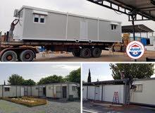 تصنيع البيوت الجاهزة و الحاويات و التريلات و الهناقر