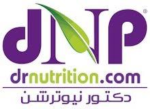 مطلوب اخصائية تغذية علاجية داخل جدة