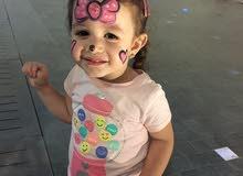 رسم على الوجه للاطفال