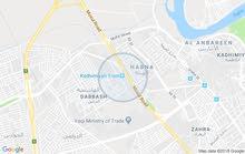بيت تجاوز  '' ليس عقار'' بغداد _جكوك 'قريب ع الكاظمية'  والسعر مغري 14 مليون