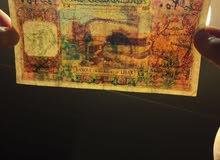 250 ليرة مصرف سوريا و لبنان