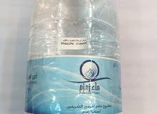 ماء زمزم كتيبات للطلب97480059
