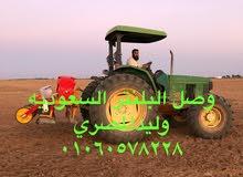 بلنتر زراعة الذرة و الحبوب و المحاصيل الزراعية