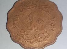 عملات مصريه قديمه جدا