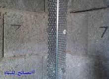 ورشه ابو حسين السوري للقصاره