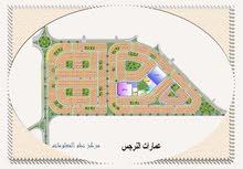 شقة 140م ريسيل النرجس عمارات - التجمع الخامس