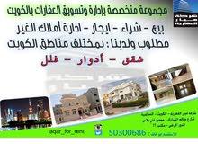 للبيع بيت صالح للسكن في مشرف ق 1 زاوية وإرتداد