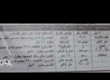 ارض بالاسماعيليه تبع جمعية العاشر من 6 300 متر السعر 900 الف  على الشارع العمومى