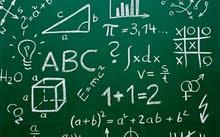 معلم رياضيات لجميع المراحل بالدمام