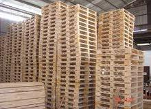 شراء جميع انواع الخشب وظبالي  جديدها  ومستعمله