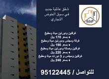 Apartment property for rent Seeb - Khoud directly from the owner