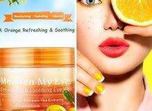 شرائح العين البرتقالية