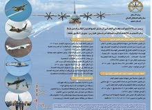 مسقط- مستشفى الجامعه