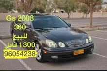 Available for sale!  km mileage Lexus GS 2003