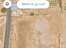 قطعة ارض للبيع مساحتها 2500 متر مربع  بالقرب من جامع البشكار طريق بن يوسف .