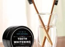 منتج تنظيف الاسنان فعال ومضمون