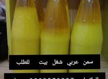 سمن عربي طازج