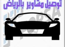 توصيل يومي وشهري للدوامات الموظفات من جميع احياء الرياض