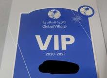 استيكر القرية العالمية 1000 درهم
