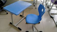 اثاث مكتبي  ومدرسي