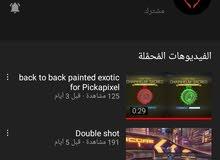 قناة يوتيوب قريب 2k للتأكد عن قناة خاص