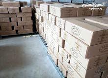 نوفر كميات كبيرة من صابون الارز التايلندي للمحلات و التجار