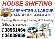 Professional Service House Villa Flat Packer Movers Carpenter And Labour Availab
