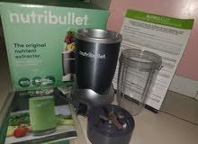 nutribullet blender 600w