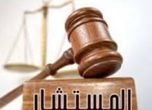 محام مصري متخصص في كتابة كافة الدعاوي والمذكرات القانونية