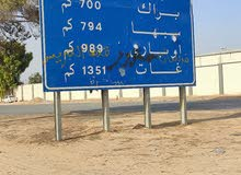 كهربائي تونسي و فني كاميرات مراقبة