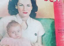 مجلات المصور 1948