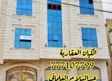 عماره مغريه شارع زفلت 7شقق ب170مليون عررررطه بقلب شارع مارب
