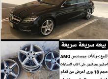 رنقات مرسديس AMG