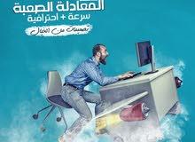 مصمم جرافيك محترف لعمل تصميمات السوشيال ميديا خبره 7 أعوام  (من داخل الكويت )
